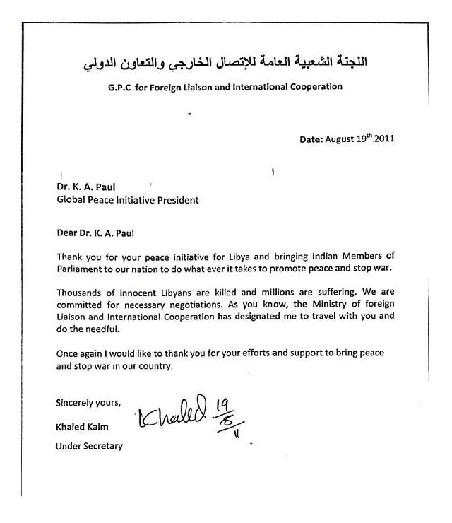 khaled-kaim-letter